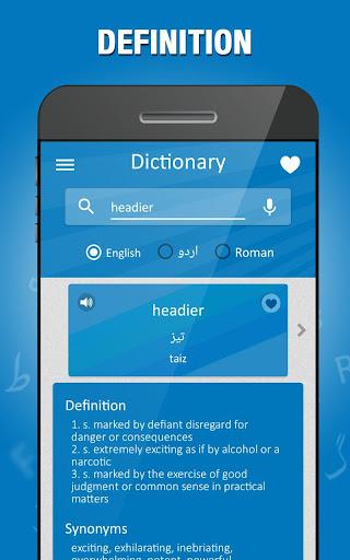 English to Urdu Dictionary 5.0 Screenshots 6