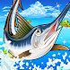 釣りスタ!釣り場を選んでかんたんタップ!基本無料の魚釣りアプリ!情報を駆使して魚図鑑を完成させよう! Android