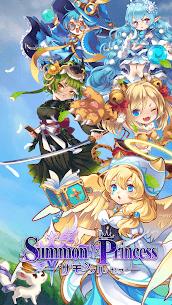 Summon Princess:Anime AFK SRPG 1
