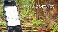 バックカントリー・ナビゲーターのTOPO GPSのおすすめ画像4