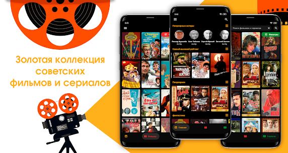 Наше Кино – Советские Фильмы и Сериалы Онлайн 1