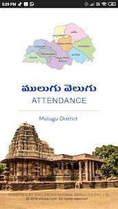 Mulugu Velugu Attendance  For Pc (Windows 7, 8, 10, Mac) – Free Download 1