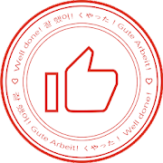 Praise Sticker - Pleasant habit