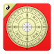 FengShui Compass Free