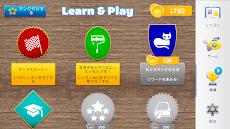 ゲームで学ぶ子供英語のおすすめ画像4