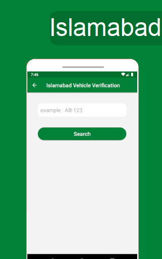 Online Vehicle Verification - All Vehicle Types  screenshots 2
