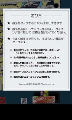 新幹線ゲームⅡのおすすめ画像5