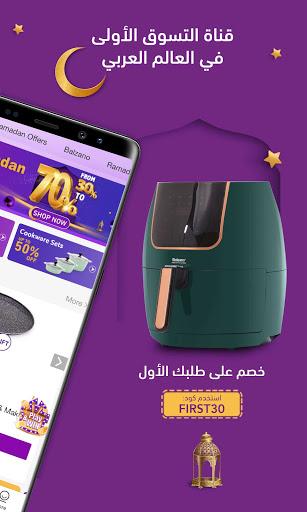 CITRUSS World of Shopping  Screenshots 2