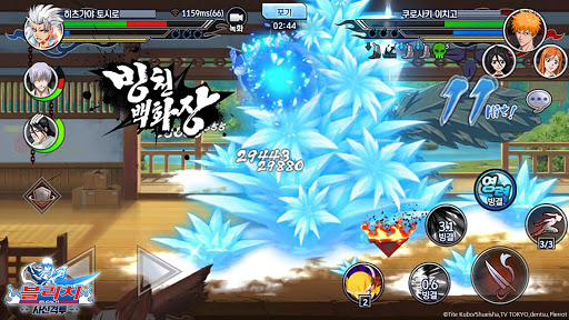 ube14ub9acuce58 - uc0acuc2e0 uaca9ud22c  screenshots 7