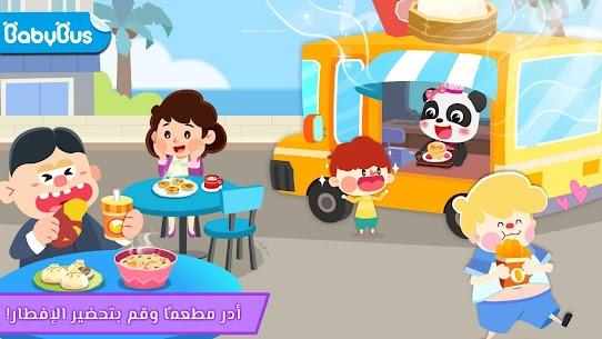 مطعم طبخ صغير الباندا 1