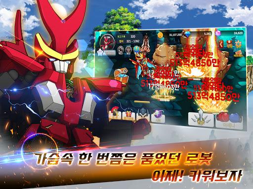 ubc85uc2a4ubd07 ud0a4uc6b0uae30 6.1 screenshots 9
