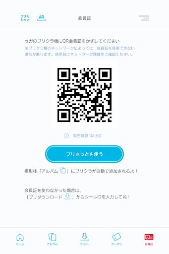 u30d7u30eau30afu30e9ON android2mod screenshots 12