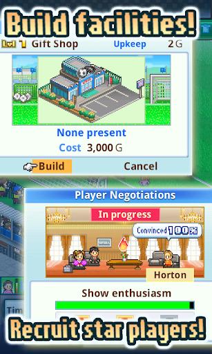 Pocket League Story 2  screenshots 3