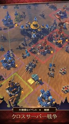 Alliance At War™ Ⅱのおすすめ画像5