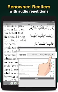 Quran Majeed Mod Apk– القران الكريم (Premium Features Unlocked) 10