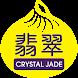 Crystal Jade HK