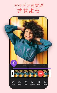 Lightricksが提供する本格的な動画編集アプリ、ついにAndroidに登場のおすすめ画像2