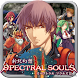 RPG Spectral Souls スペクトラルソウルズ - Androidアプリ