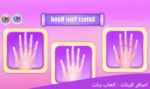 Nails for girls - girls games  screenshots 14