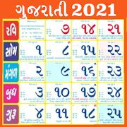 Gujarati Calendar 2021 | ગુજરાતી કેલેન્ડર 2021