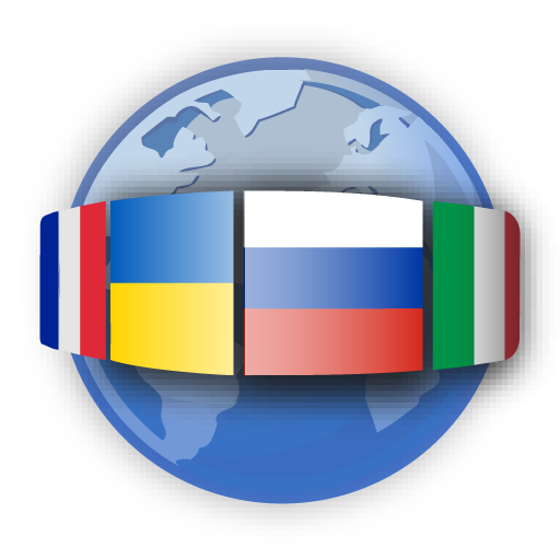 Countries of the World - Quiz Game and Learning