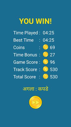 Hindi Word Search Game (English included) screenshots 2