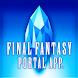 ファイナルファンタジーポータルアプリ Android