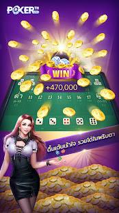 ไพ่เท็กซัสไทย HD 6.2.0 screenshots 1
