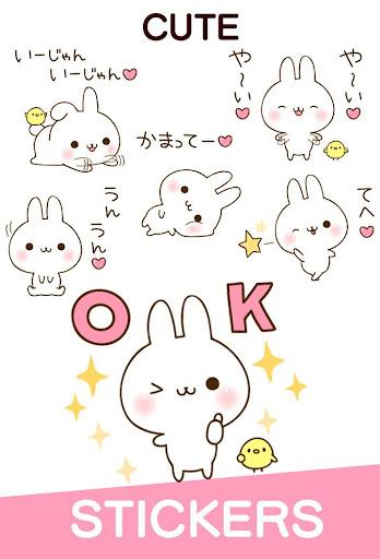 Namaiki-rabbit Stickers  screenshots 1