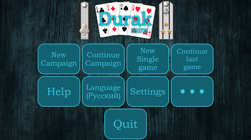 Durak mini 5.83 screenshots 1
