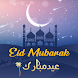 Eid Mubarak Images And Status 2021 - Androidアプリ