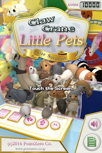 Claw Crane Little Pets 2.07.300 screenshots 1