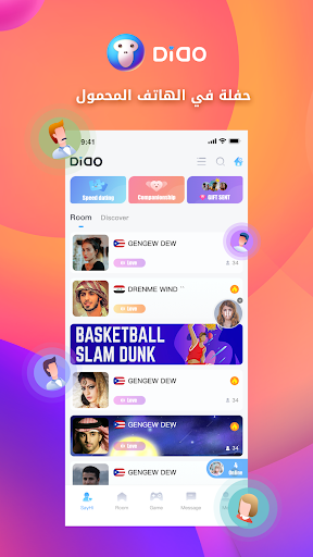 DIDO - Free Group Voice Chat & Friends android2mod screenshots 1