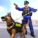 US Police Dog Subway Simulator Games–Crime Chase