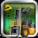 重い機械Sim 3Dを運転する空港フォークリフト - Androidアプリ