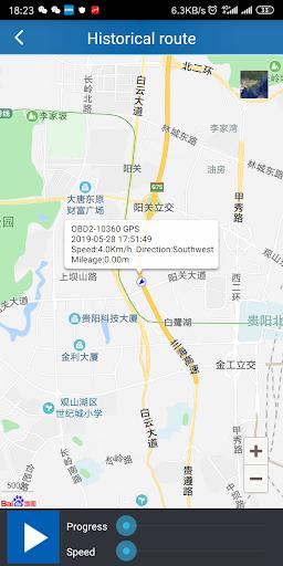 AIKA GPS  Screenshots 5