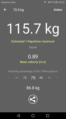 My Lift: Measure your max strengthのおすすめ画像4