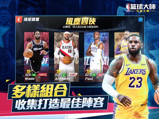NBAu7c43u7403u5927u5e2b - Carmelo Anthonyu91cdu78c5u4ee3u8a00 3.8.0 screenshots 13