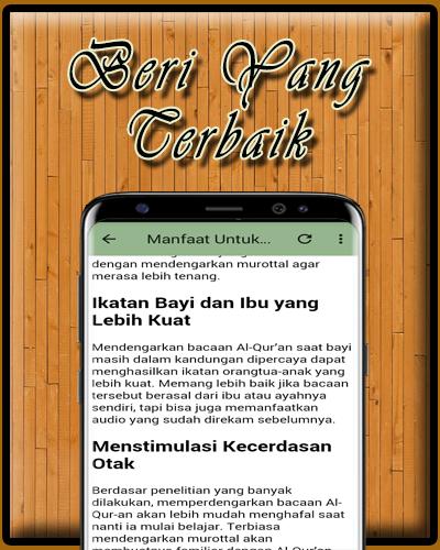 Murottal Ibu Hamil MP3 1.0.0 Screenshots 4