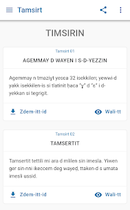 Tamsirt  Apps on For Pc | Download And Install (Windows 7, 8, 10, Mac) 2