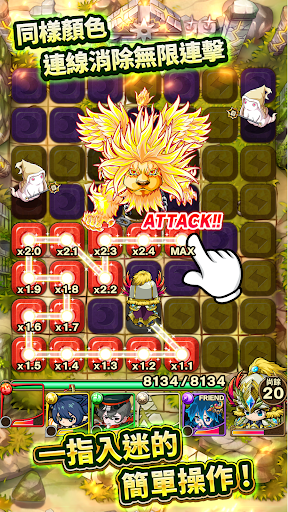 波可龍迷宮 (已下架)  screenshots 2
