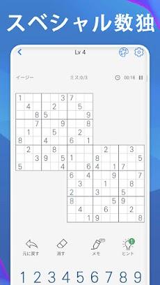 ナンプレ パズル - 2021クラシックロジック数字パズルのおすすめ画像2