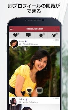 FilipinoCupid - フィリピン人との出会い応援アプリのおすすめ画像3