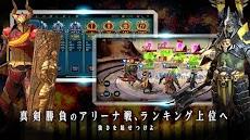 レイド Shadow Legendsのおすすめ画像5