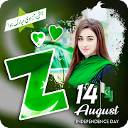 14 August Name Letter Frames 2021
