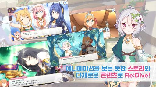 ud504ub9b0uc138uc2a4 ucee4ub125ud2b8! Re:Dive android2mod screenshots 9