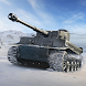 Battle Tanks: 戦車ゲーム 約 ワールドオブタンクス (World War Tanks)