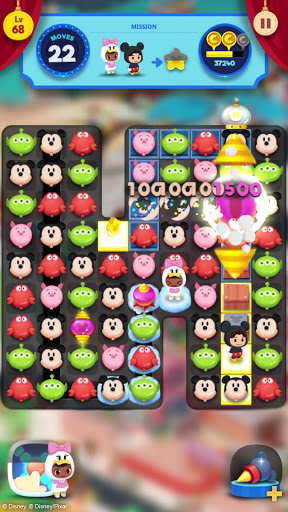 Disney POP TOWN android2mod screenshots 7