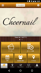 Cheer nail 2.10.0 MOD for Android 1