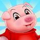 さんびきのこぶた(無料):対象年齢3歳以上 - Androidアプリ
